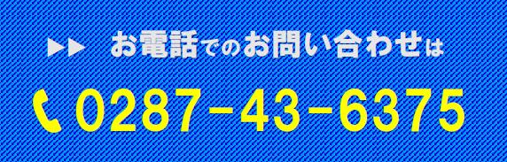 %e3%81%8a%e9%9b%bb%e8%a9%b1